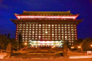 会場となるのは「圓山大飯店」。