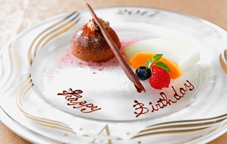 お誕生日・結婚記念日・ハネムーンのお客様へ