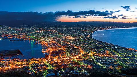 寄港時間たっぷり、きらめきの夜景観賞も<br>■函館