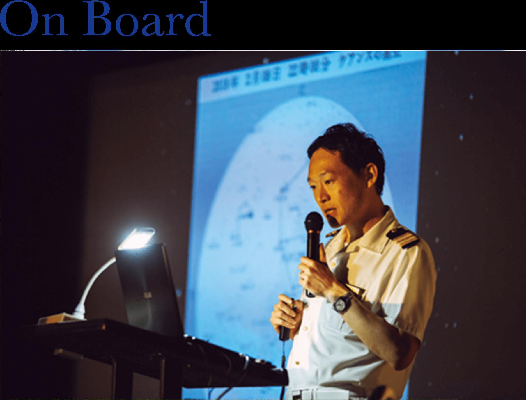 2022年 オセアニアグランドクルーズ On Board 星空観測会 詳細情報