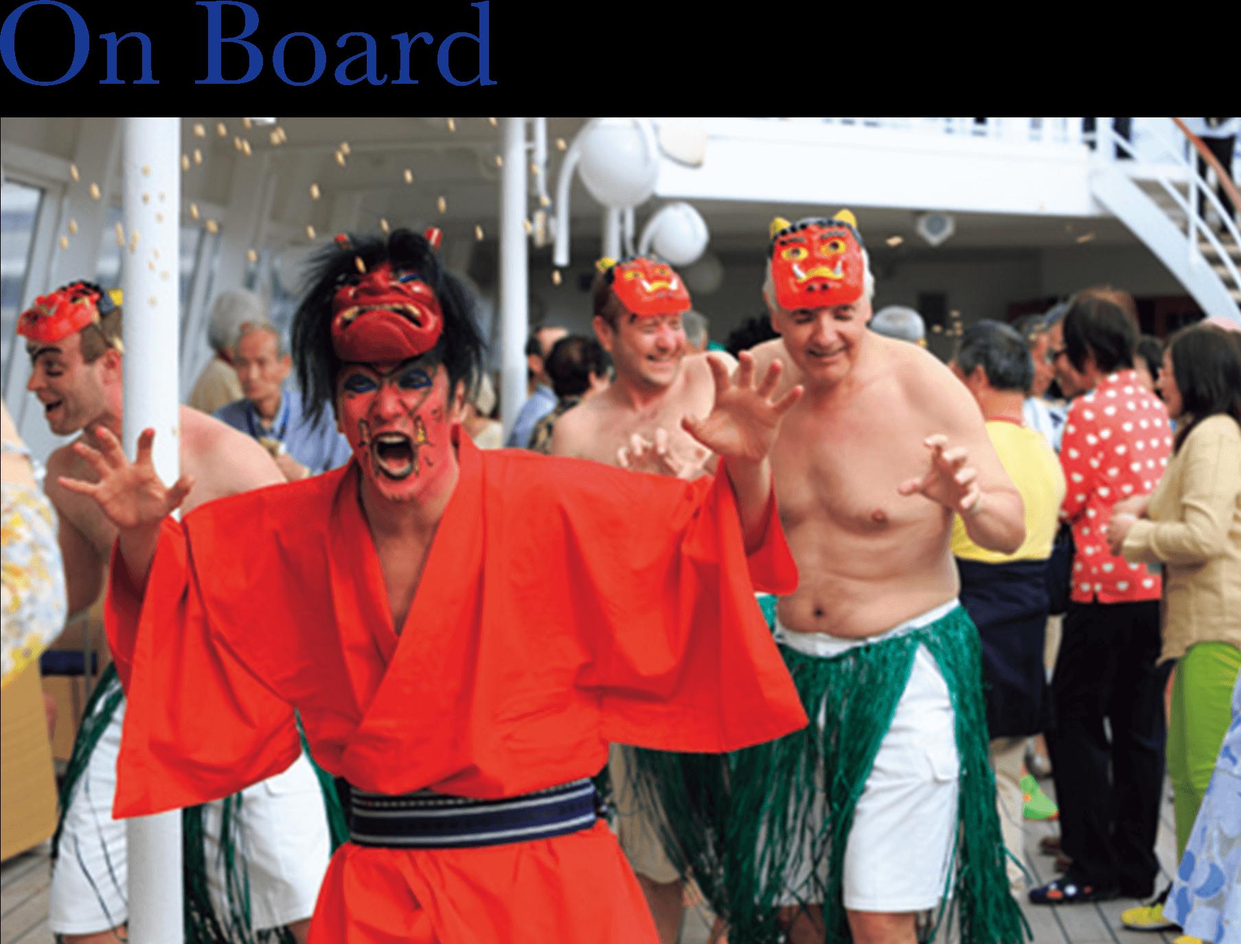 2022年 オセアニアグランドクルーズ On Board 節分イベント 詳細情報