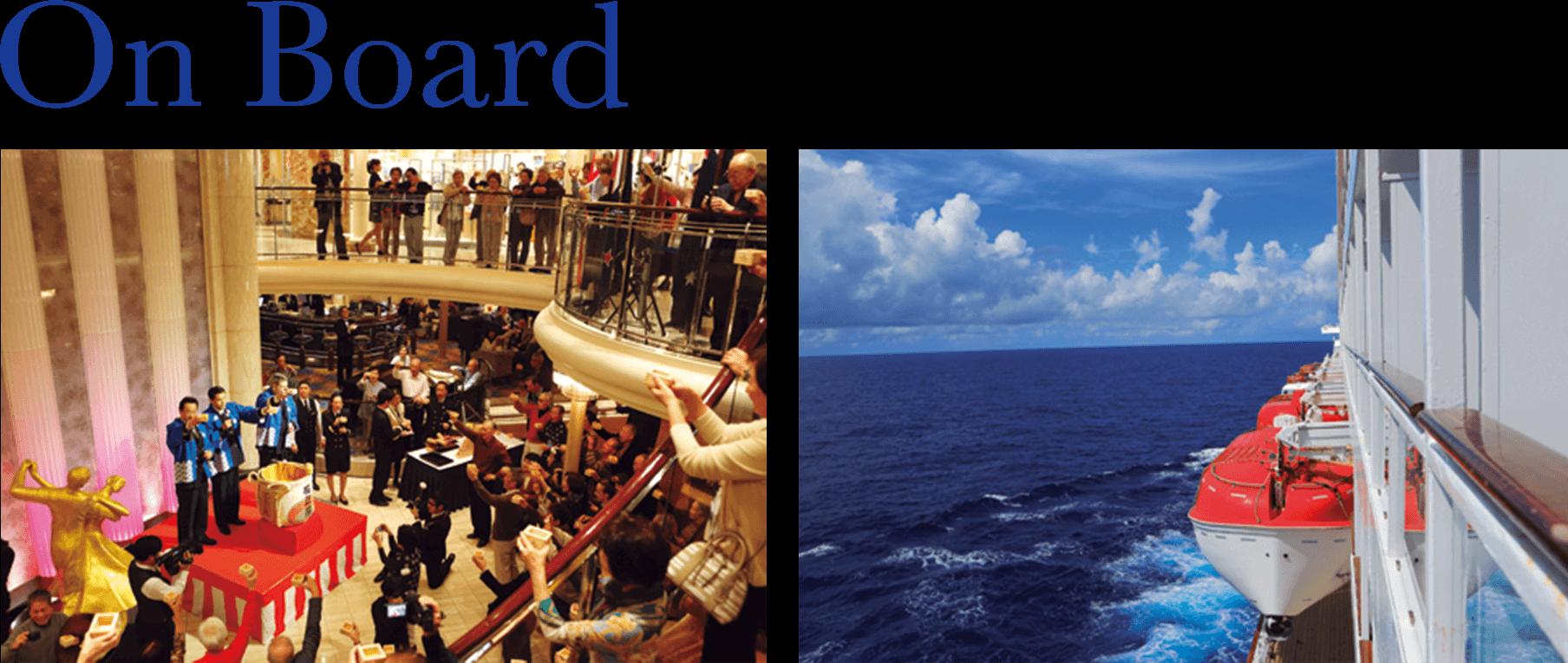 2022年 オセアニアグランドクルーズ On Board 鏡開き&ウェルカムパーティー/海の色の変化を楽しむ 詳細情報