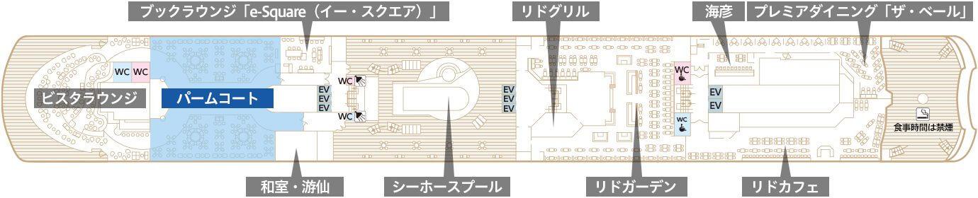 Deck11 リドデッキ パームコート