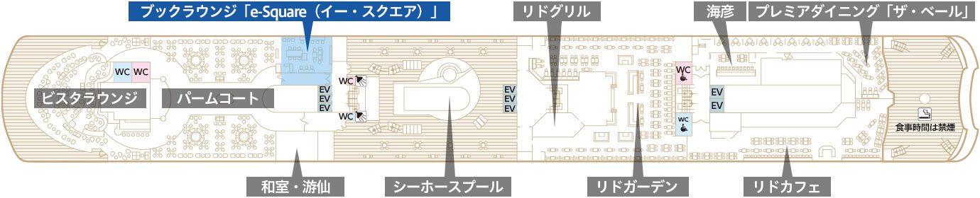 Deck11 リドデッキ Deck11 リドデッキ ブックラウンジ「e-Square(イー・スクエア)」