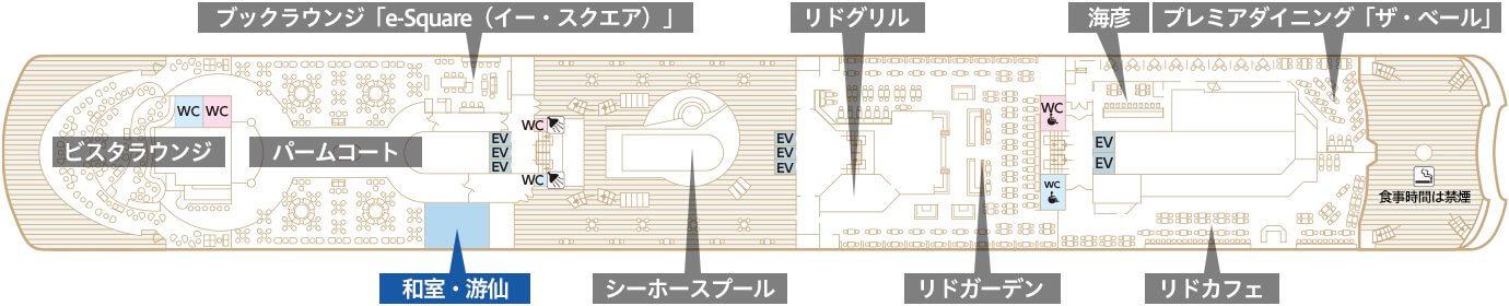 Deck11 リドデッキ 和室・游仙
