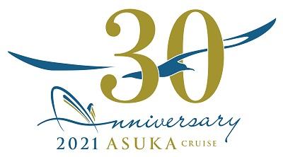 飛鳥クルーズ就航30周年記念クルーズ