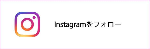 飛鳥クルーズ公式Instagram