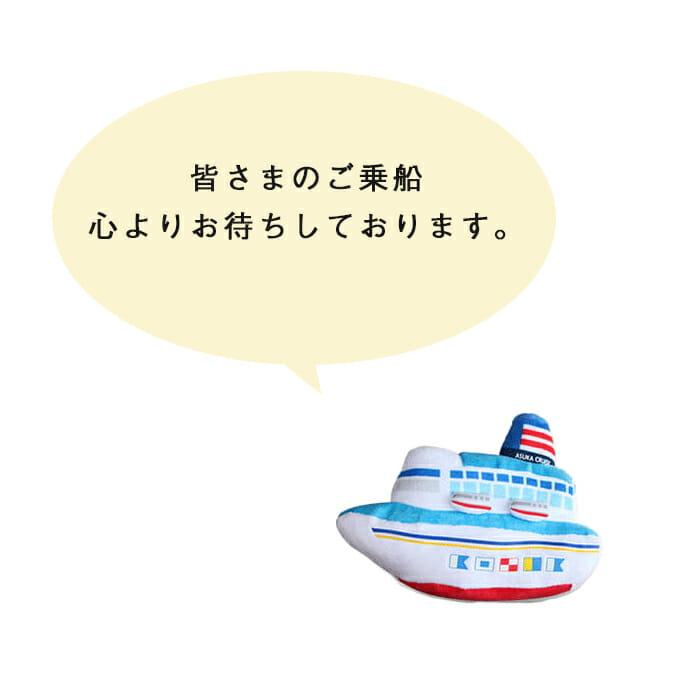 voiceasuka