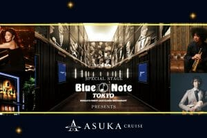 JAZZ ON ASUKAⅡ with BLUE NOTE TOKYOのご紹介!