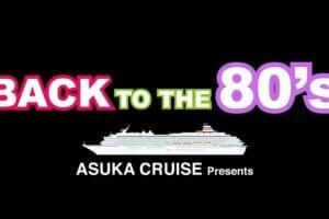 新プロダクションショー「Back To The 80's」開幕!!