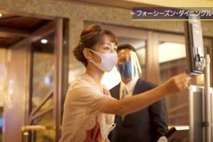 飛鳥Ⅱ新型コロナウイルス感染症予防対策VTR~新しいスタイルでのクルーズのはじまり~