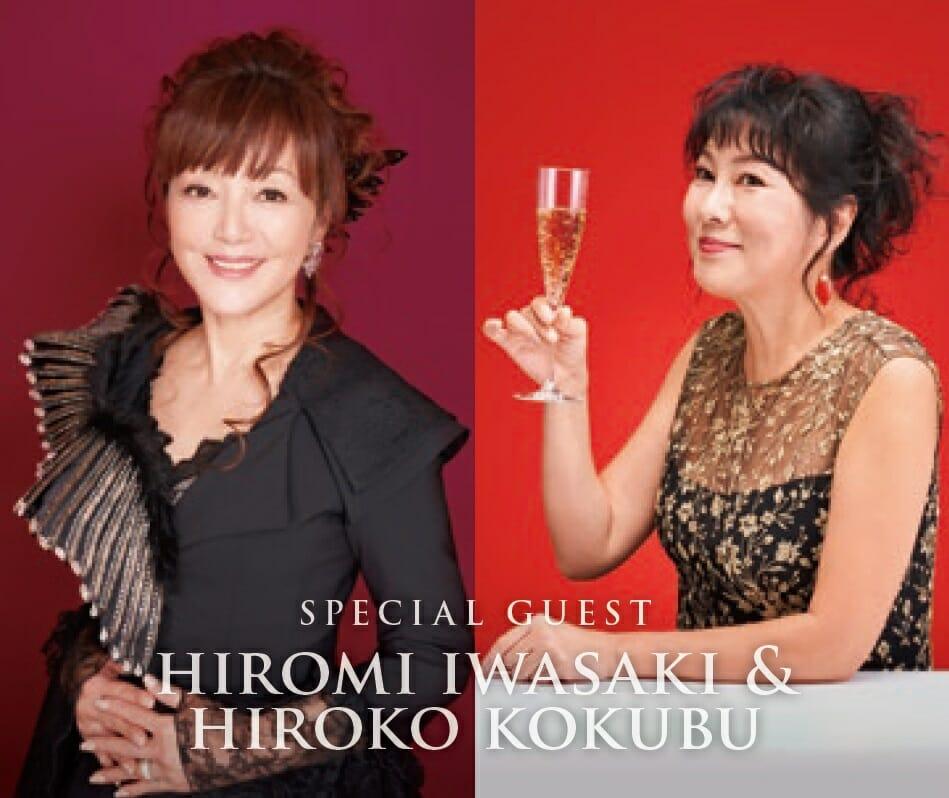 歌声とピアノの絶妙なハーモニーと息のあった楽しいトークで魅了<br>岩崎宏美&国府弘子